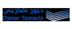 Dyour Tamaris