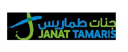 Janat Tamaris